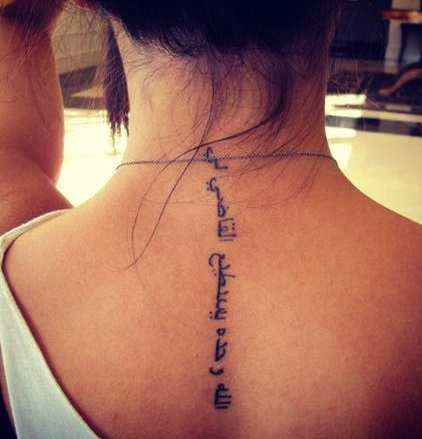 spine-script-tattoos