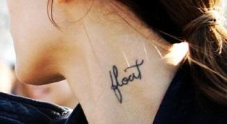 neck-tattoos-script-side