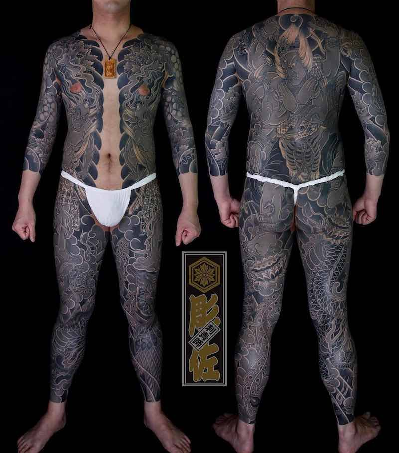Full Body Suit Japanese Tattoo