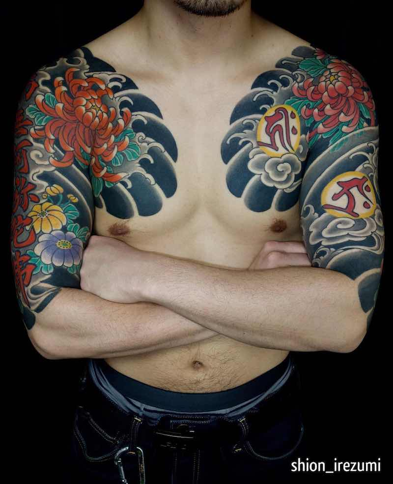 Half Sleeve Japanese Tattoo By Shion Tattoo Insider